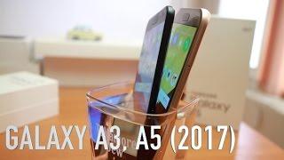 Galaxy A3 (2017) и Galaxy A5 (2017) - среден клас, вдъхновен от високия клас