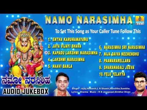 Sri Lakshmi Narasimha   Namo Narasimha   Narasimha Swamy Devotional Kannada Songs