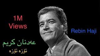 Adnan Karim 2015 Toza Toza