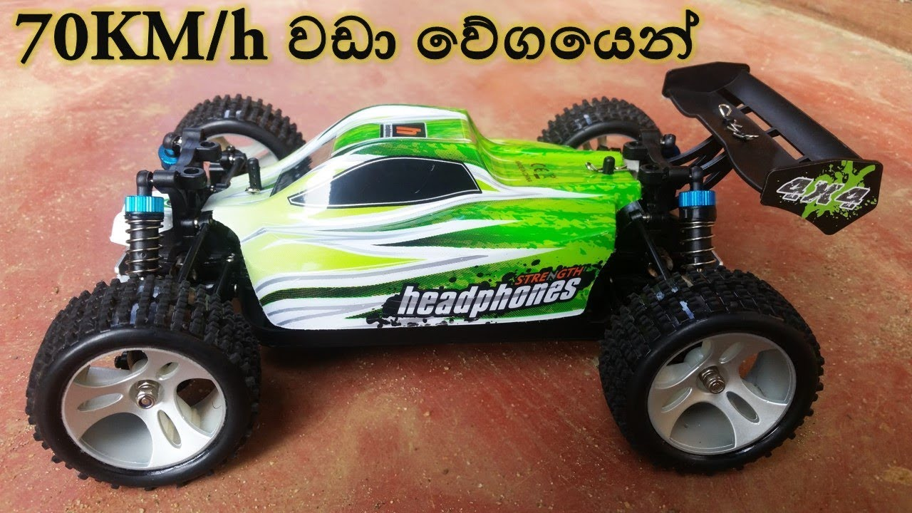 Vortex 70kmh High Sd Electric Rc Car Unboxing Review In Sinhala