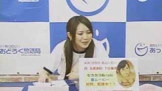 夜遊びメールバトル水曜 2009.05.27 27時台6/6 #9 永瀬はるか 検索動画 17