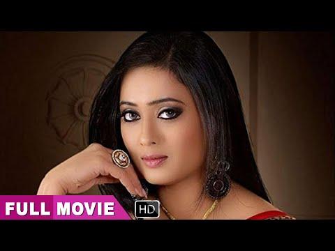 Shweta Tiwari 1st Bhojpuri Movie | सबसे बड़ा रुपैया | Rupeshwar Kumar | Super Hit Bhojpuri Movie
