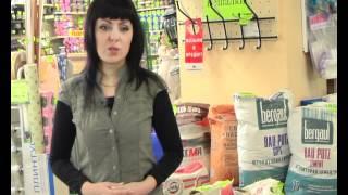 Для чего используется глино-шамотная смесь(Мой блог о ремонте и дизайне: http://proremontidom.ru/ Глино-шамотная смесь для кладки печей и каминов. купить дешево..., 2012-03-17T18:21:49.000Z)