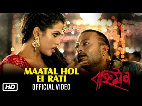 Maatal Hol Ei Raati | Bahniman | New Assamese Movie Song | Zubeen | Kalpana | Rajdweep | Jatin