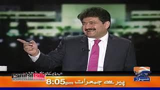 Capital Talk   Hamid Mir   14th November 2019