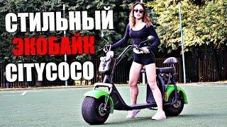 видео Купить гироскутер, Электровелосипед, электросамокат, электроскутер