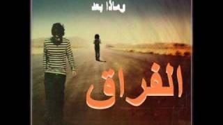 Repeat youtube video clip hazin.wmv