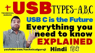 [Hindi] USB Explained in Detail | Everything you need to know about USB A, B and C