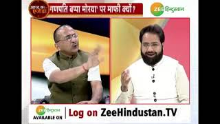 Aaj Ka Agenda:  Is Islam threatened by praising Lord Ganapati? (Part 2)