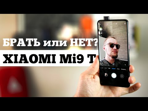 ОБЗОР Xiaomi Mi 9T - ФЛАГМАН или НАСМЕШКА?