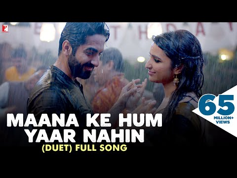 Maana Ke Hum Yaar Nahi Song Lyrics From Meri Pyaari Bindu
