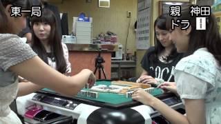 ともさーやの冒険 第03回 『女子会 前編』 次回は10月下旬ころに『女子...
