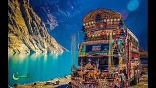 Travelling to Pakistan: Trip to real Pakistan, 4k Vlog 2018