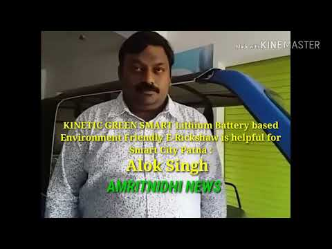 KINETIC GREEN SMART Lithium Battery based Eco-friendly E-Rickshaw is helpful for Smart City Patna