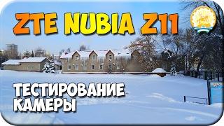 Тестирование камеры ZTE Nubia Z11 camera test