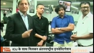 NDTV Ravish Kumar Prime time @Indian Express news paper room,Exploring Panama papers Leak.