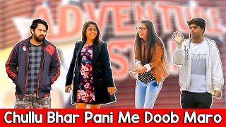 Chullu Bhar Pani Me Doob Maro - BKH