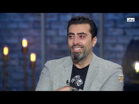 هذا أنا  | ما السبب وراء دموع #باسم_ياخور