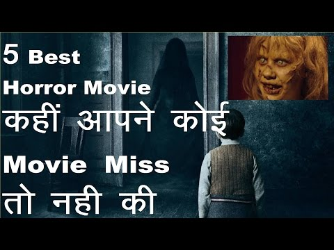 Top 5 Horror Movie | in hindi dubbed...