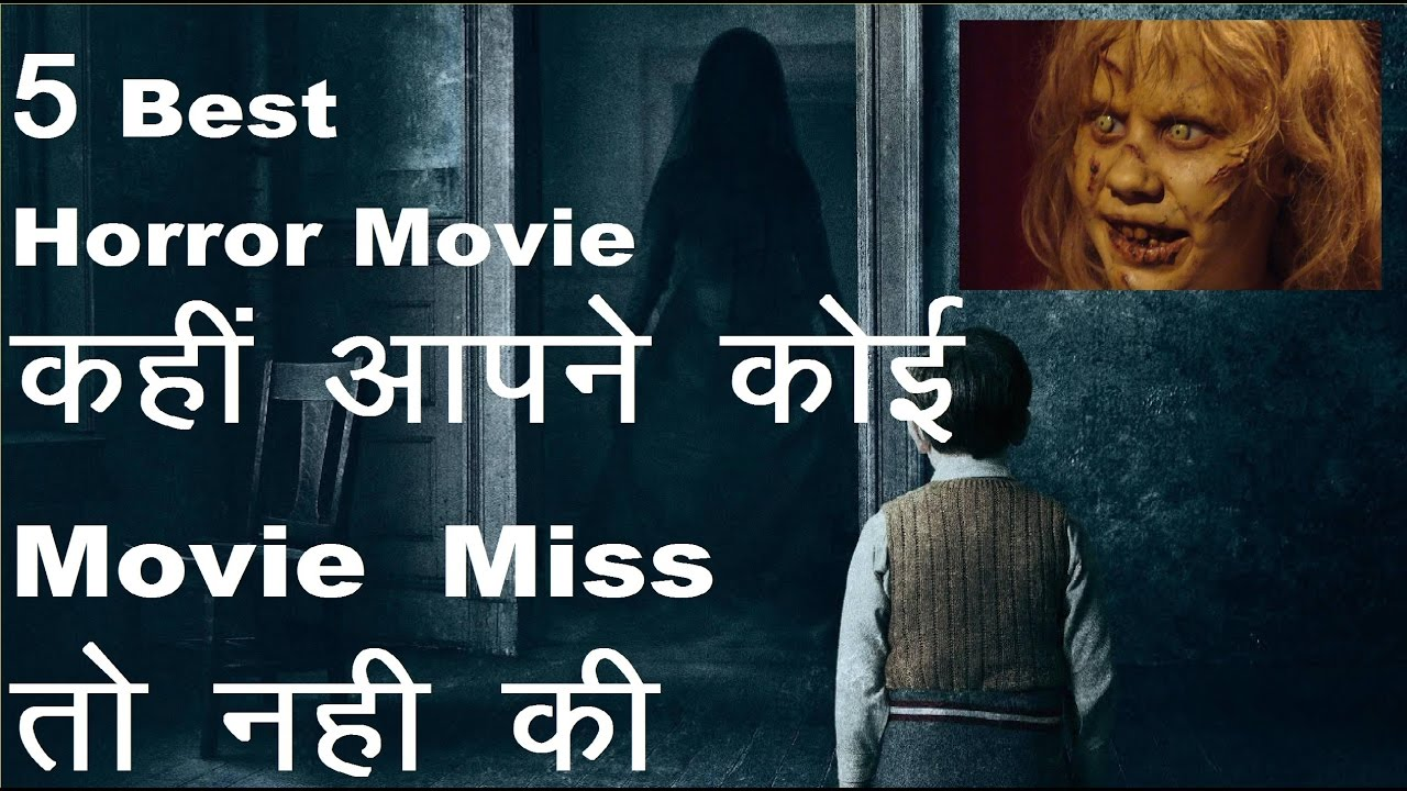 Top 5 Horror Movie In Hindi Dubbed ह रर फ ल म Youtube