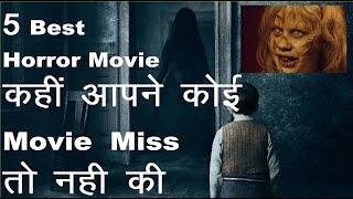Top 5 Horror Movie | in hindi dubbed हॉरर फिल्में