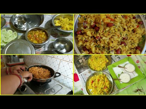 Whole Day Meal Routine- Breakfast,Lunch,Dinner Preparation By Mom