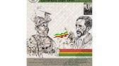 Haile Selassie I al Etiopiei - Wikipedia