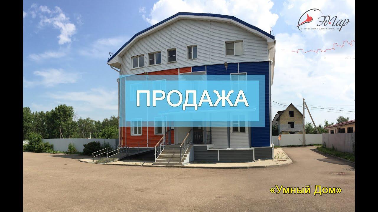 Продажа_офисного_здания в Ярославле с земельным участком .