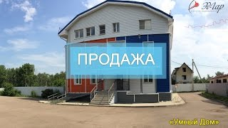 #Продажа_офисного_здания в Ярославле   с земельным участком. #Покупка_офисного_здания_Ярославле*(, 2016-07-13T11:00:15.000Z)