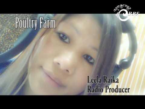 Poultry Farm in Bhutan