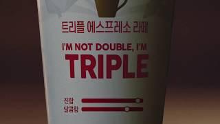 [맥심 T.O.P] My Taste, My T.O.P …