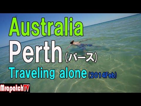 パースのヌーディストビーチにも行ってみたAustralia traveling alone~Perth