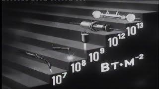 Сварка и резка материалов высококонцентрированными источниками энергии, 1984