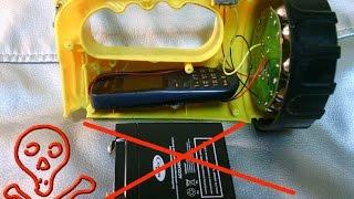 Как подключить старый телефон вместо аккумулятора фонарика.