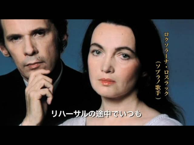 映画『グレン・グールド 天才ピアニストの愛と孤独』予告編