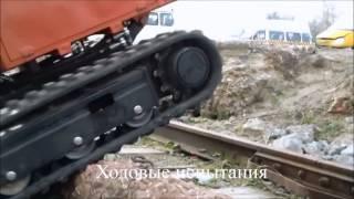 видео Гидравлические и самоходные тележки