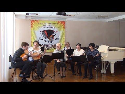 Областной музыкальный конкурс «Широкий разгул»