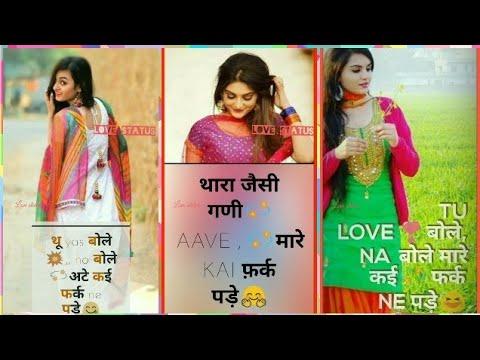 👌 Gokul Sharma New song WhatsApp status 👌|| 👌Marvadi status 💗👌