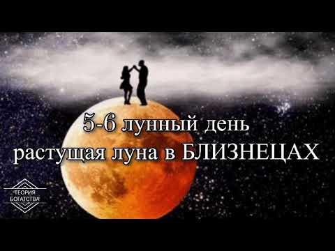 ЛУННЫЙ ГОРОСКОП на 29 марта 2020 года