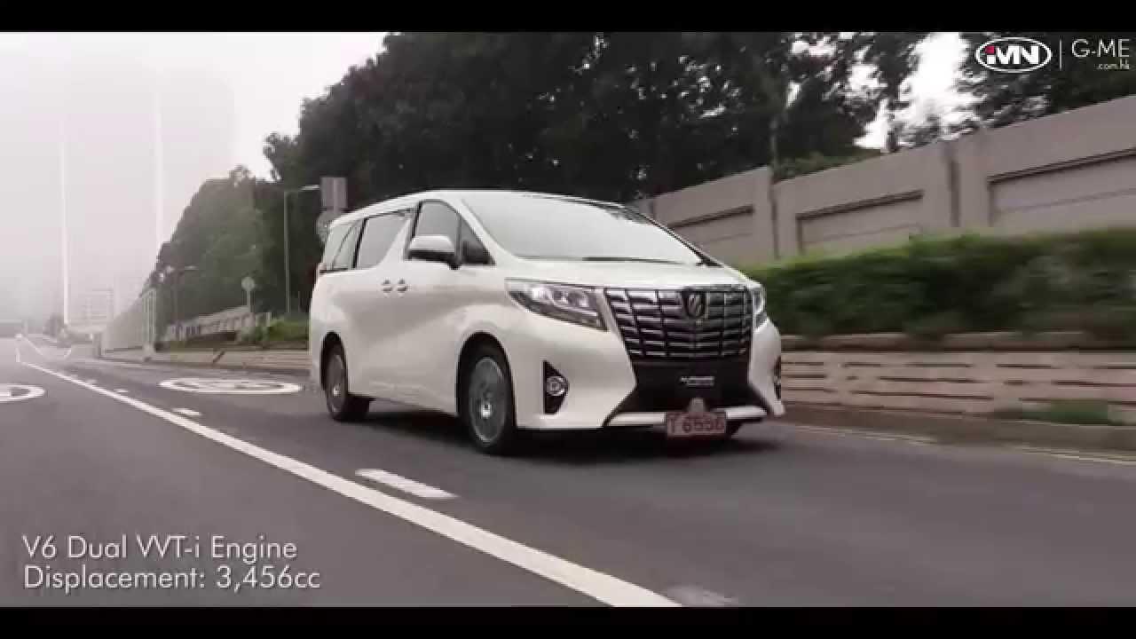 The New Toyota Alphard Executive Lounge Youtube