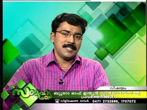 Interview of Jose Charles on DD Malayalam