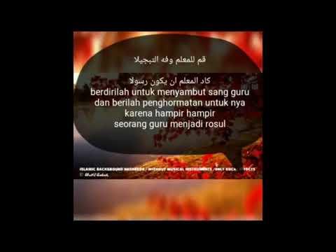 penghormatan-kepada-guru---habib-bahar-bin-smith