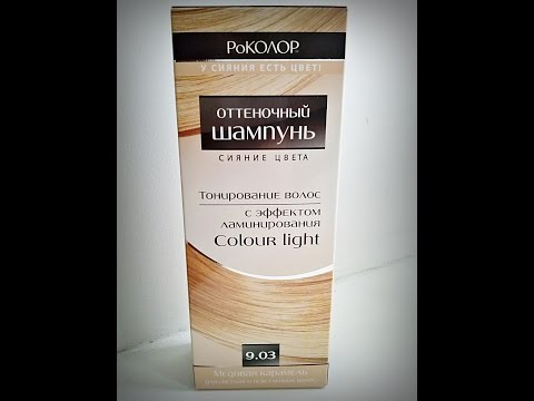 Покраска волос или РоКолор Медовая карамель