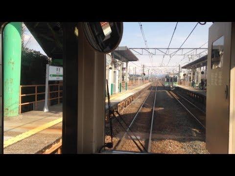 【運用最終日】白新線E127系前面展望 新潟~豊栄 ≪ワンマン豊栄行≫