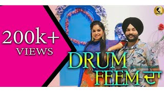 Drum Feem Da Jind Kaur Laddi Sandhu Free MP3 Song Download 320 Kbps