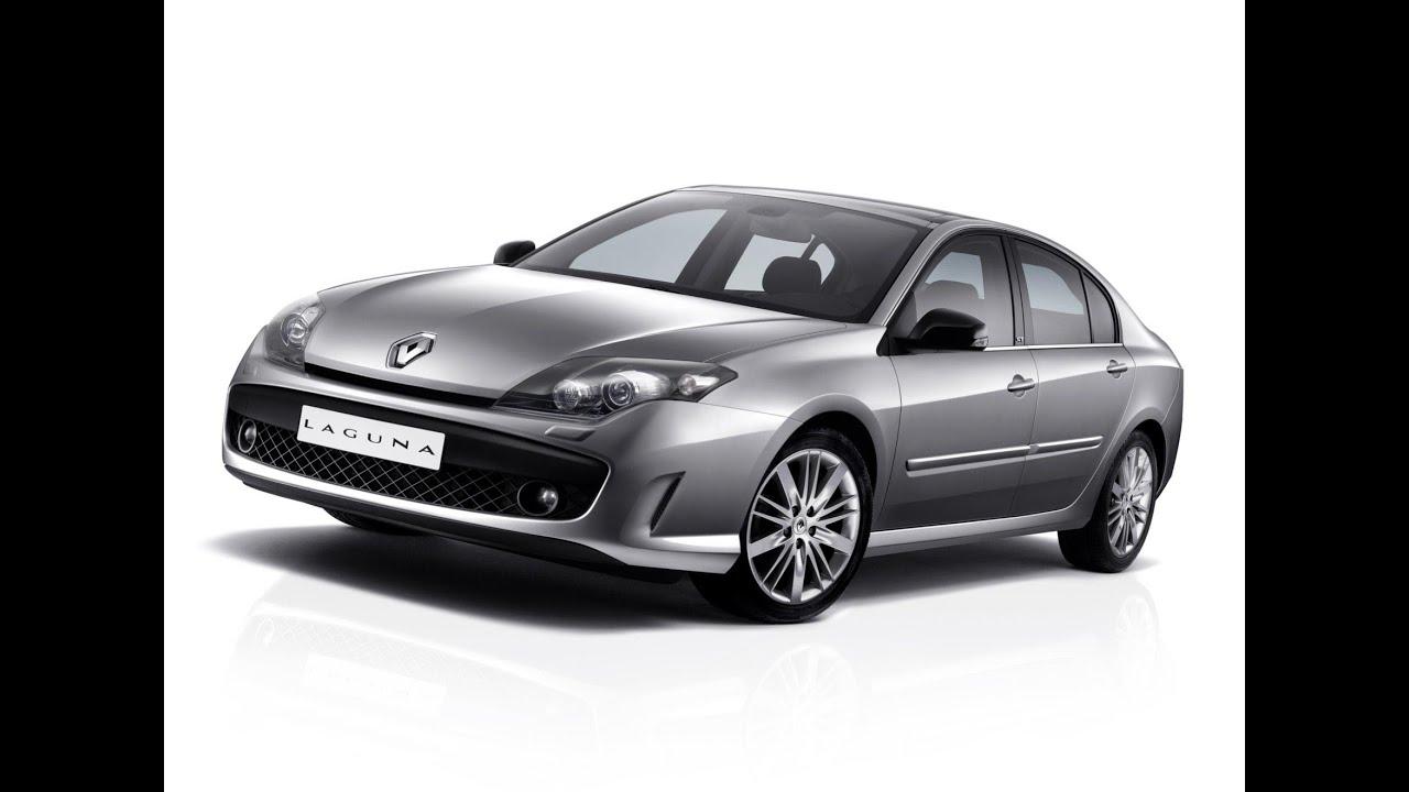 Renault laguna — среднеразмерный автомобиль французского автопроизводителя renault. Первое поколение появилось в 1994 году, в 2001 ему на смену пришло второе поколение. Третье поколение поступило в продажу в октябре 2007 года.
