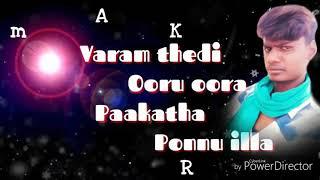 Varamthedi ooru oora pakkatha ponnu illa whats app status