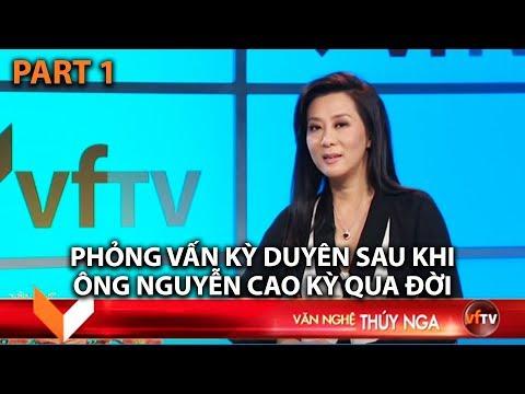 VAN NGHE THUY NGA - PHONG VAN NGHE SI- Ky Duyen