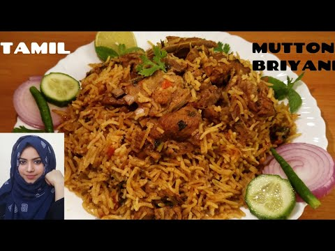 Mutton Biryani In Tamil/மட்டன் பிரியாணி|/MUTTON RECIPES| ZULFIA'S RECIPES