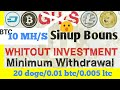 Earn daily unlimited btc,doge,ltc and eth 10 mh/s free bonus